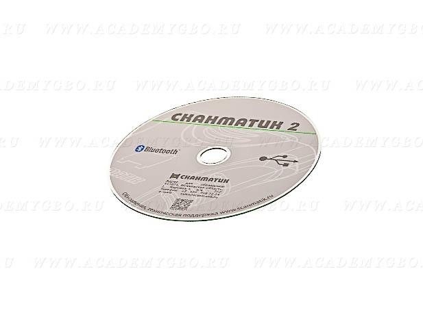 Сканматик 2 PRO (базовый комплект)