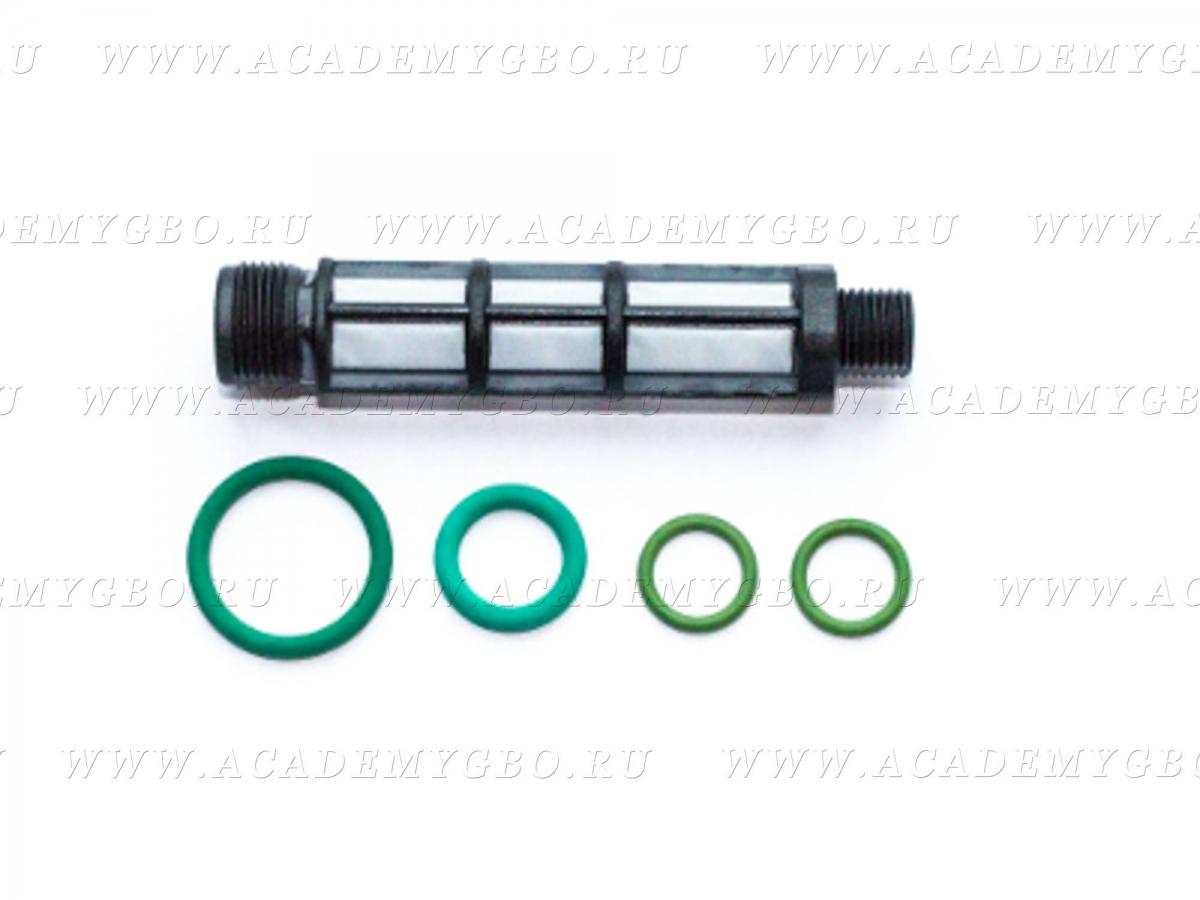 Фильтр газа редуктора OMVL CPR (одноступенчатый)