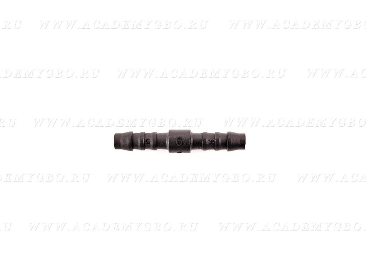 Трубка соединительная 6*6 мм. пластик