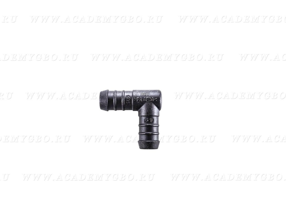 Трубка соединительная Г-образная 18*16 мм. пластик