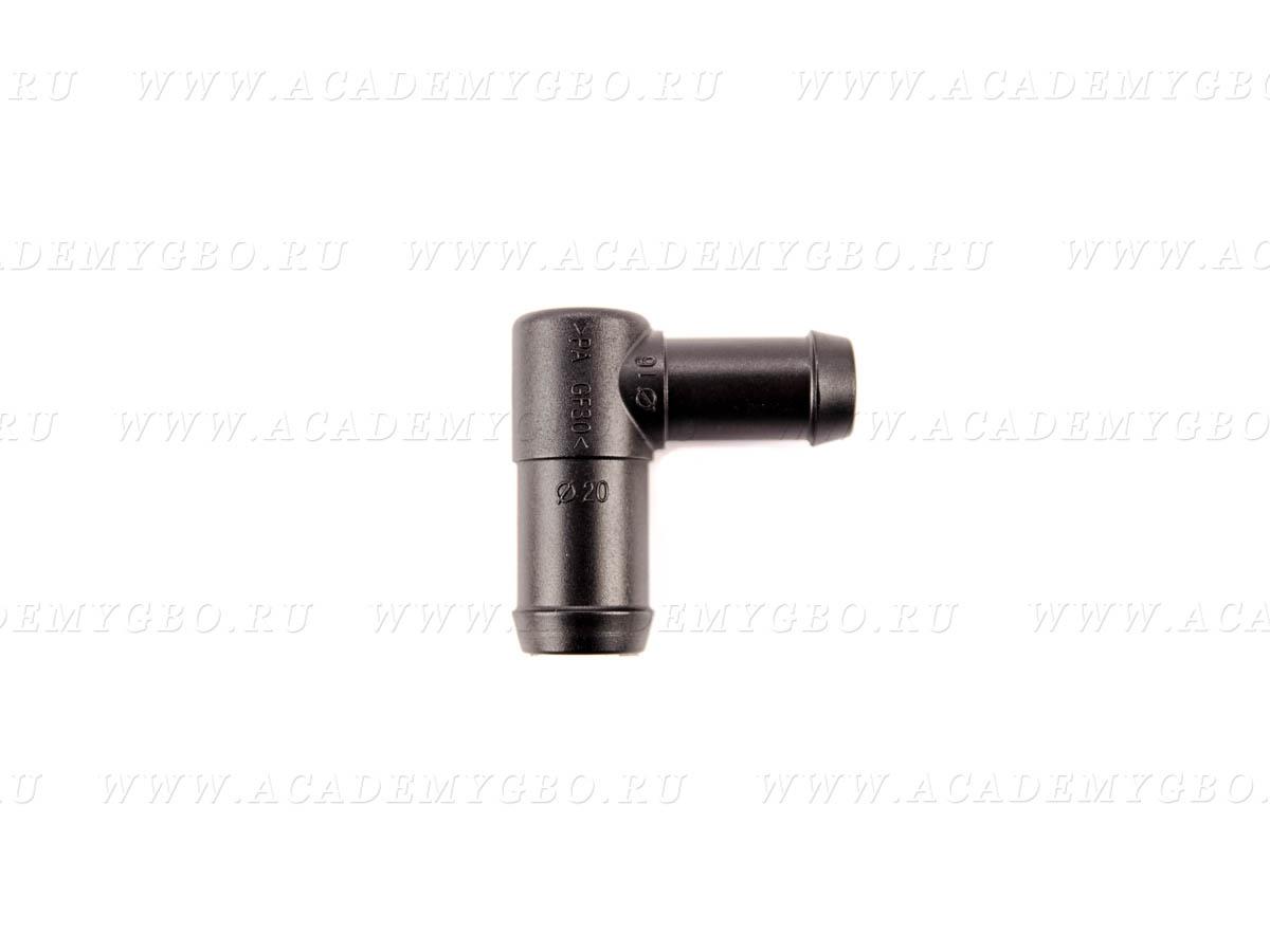 Трубка соединительная Г-образная 20*16 мм. пластик