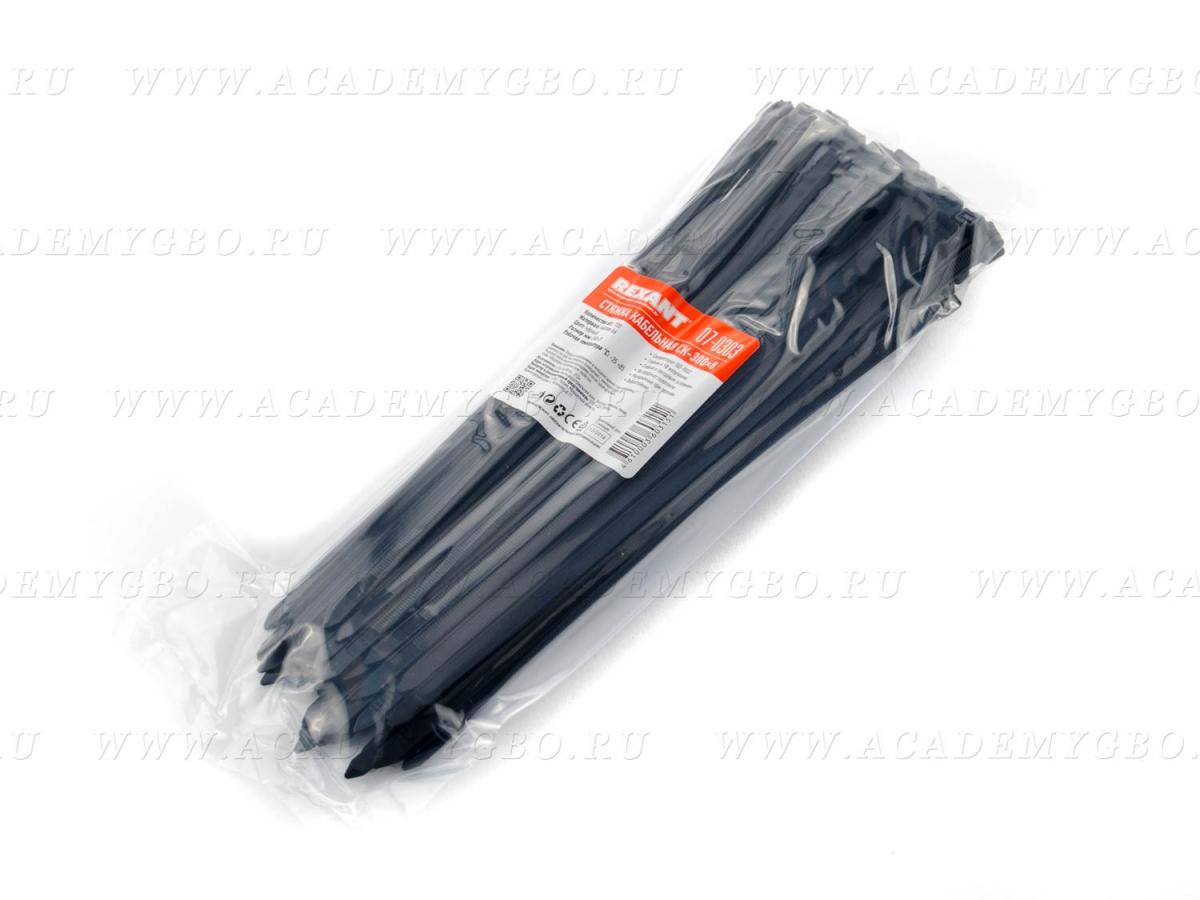 Стяжка кабельная REXANT 8х300 мм. (100 шт)