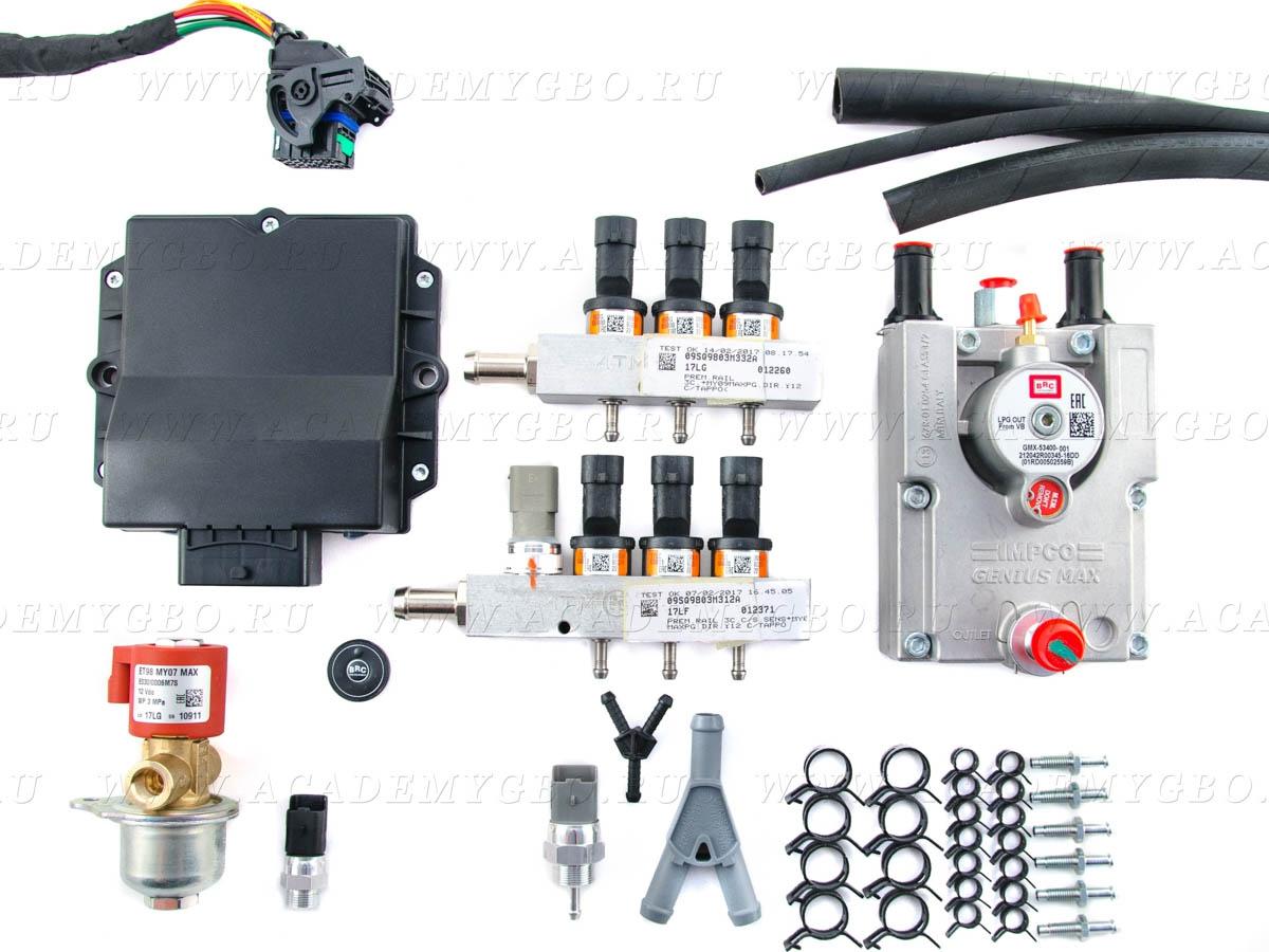 BRC P&D 6 цил. >140 kW, <165 kW (V, оранжевые, G-МАХ), без фильтра
