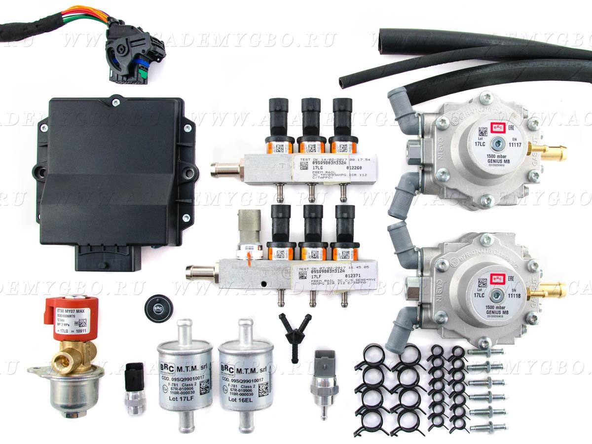 BRC P&D 6 цил. >140 kW, <165 kW (V. оранжевые, 2х G-МВ, ориг.фильтр)