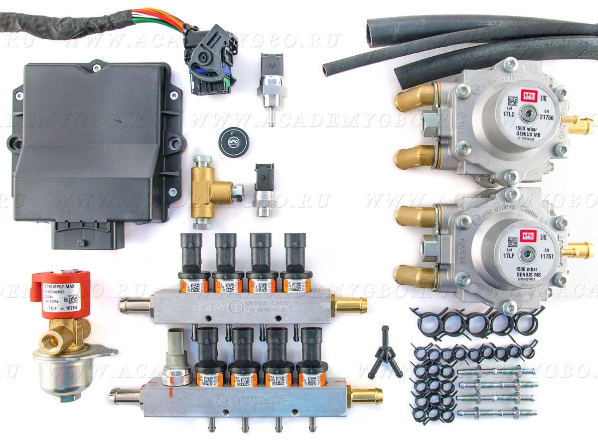 BRC P&D 8 цил. >140 kW, <200 kW (V, оранжевые, 2хG-МВ), без фильтров