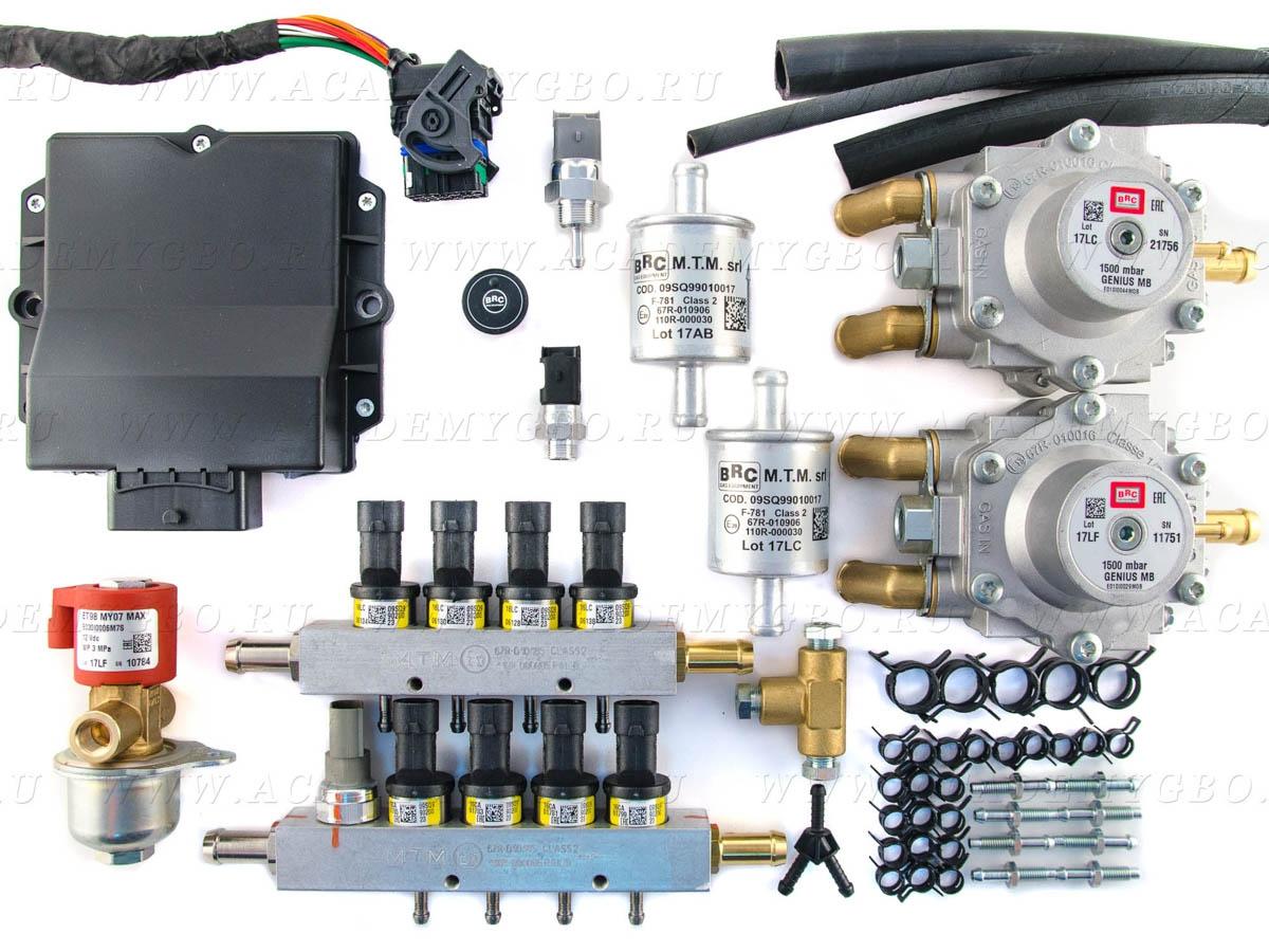 BRC P&D 8 цил. >200 kW, <240 kW (V, желтые, 2хG-MB, ориг.фильтр)