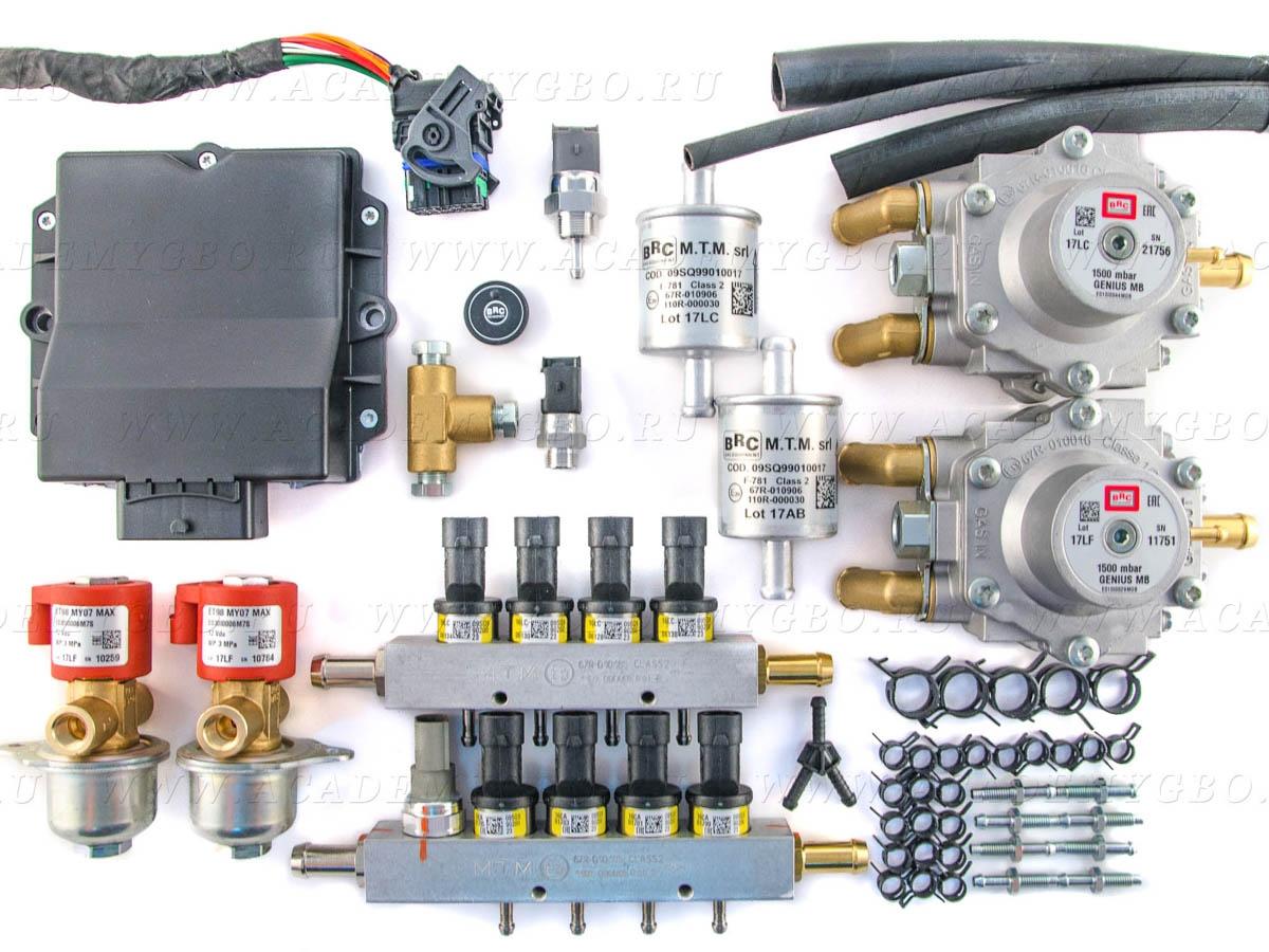 BRC P&D 8 цил. >200 kW, <240 kW (V, желтые, 2хG-МВ, 2 ГЭМК, ориг.фильтр)