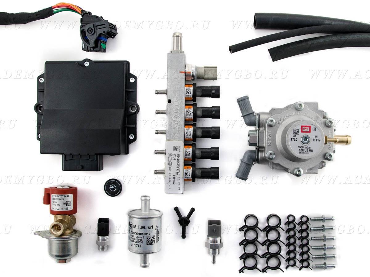 BRC P&D 5 цил. >100 kW, <140 kW (ряд. оранжевые, G-MB, ориг.фильтр)