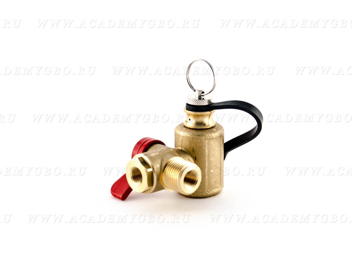 Вентиль заправочный EMER VALC450 с кронштейном