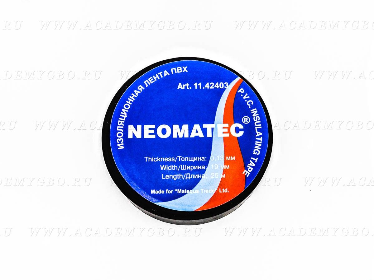 Изолента ПВХ 0,13 мм х 19 мм х 25 м NEOMATEC