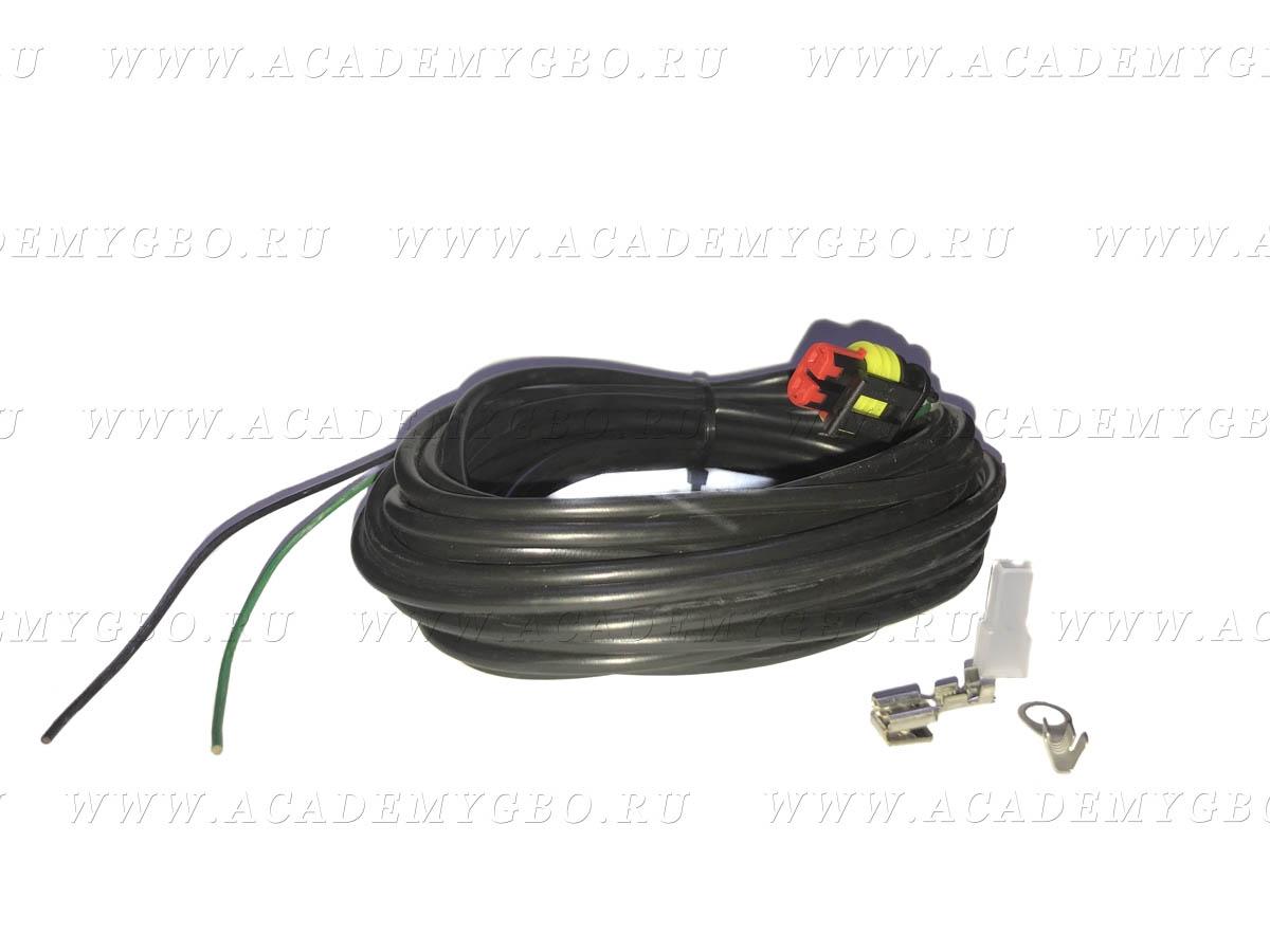 Проводка для электромагнитного клапана 6.5м.
