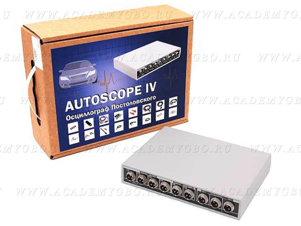 USB AUTOSCOPE IV- осциллограф Постоловского (полный комплект)