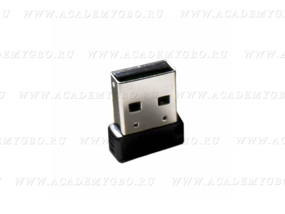 Ключ USB Alpha M/S