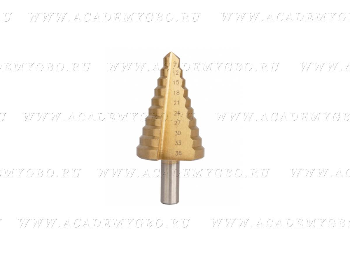 Сверло ступенчатое 9-36 мм по металлу шаг 2 мм W4 ECONOM