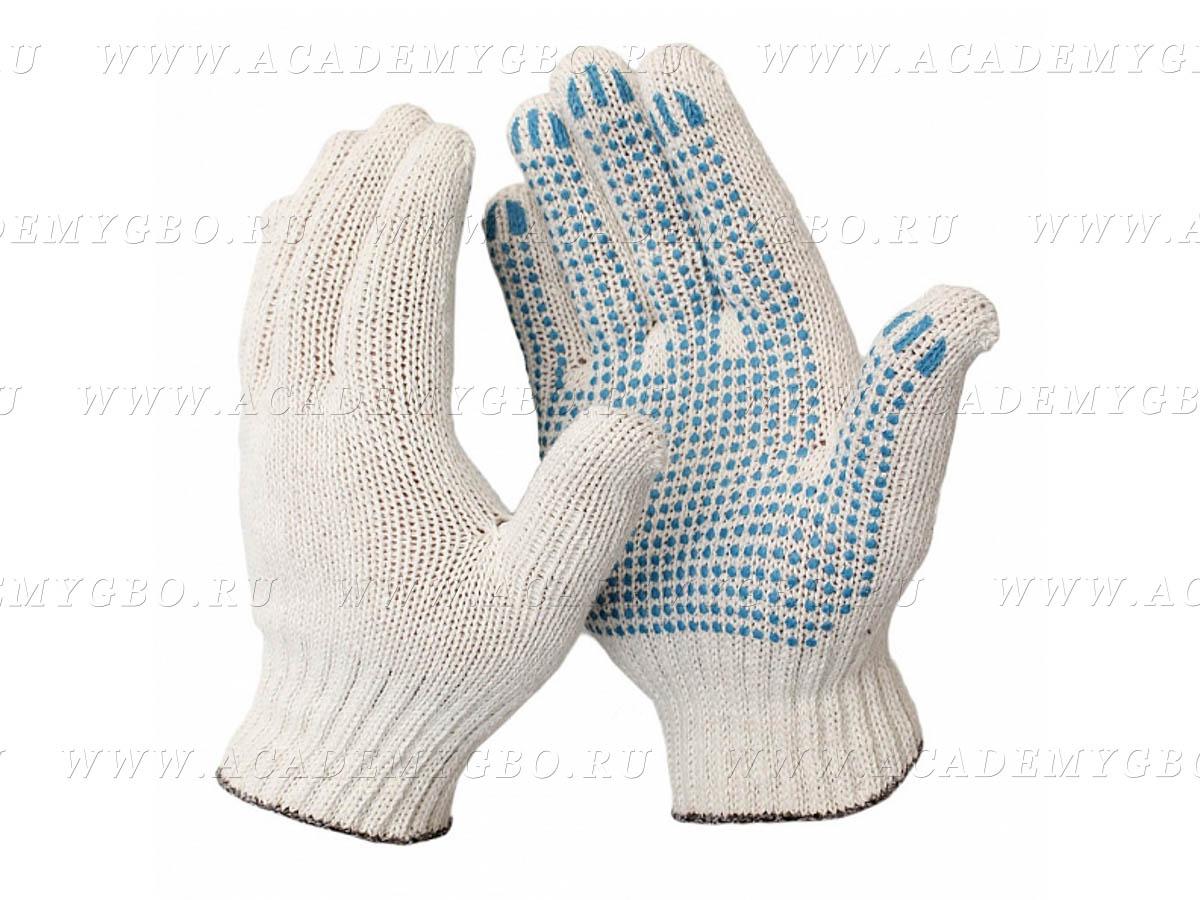 Перчатки 7,5 класс (5) с ПВХ